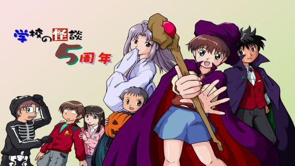 Gakkou no Kaidan anime hay