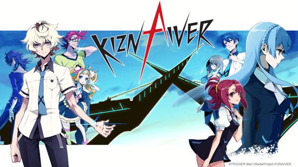Kiznaiver anime nhân vật chính vô cảm