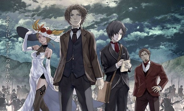 Shisha no Teikoku (The Empire of Corpses) top anime