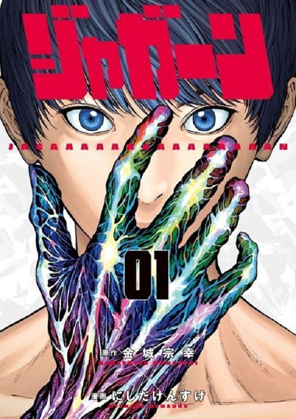 Jagaaaaaan 7 Manga Seinen hay nhất