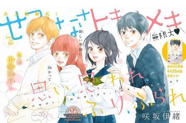 Love, Be Loved, Leave, Be Left anime tình cảm lãng mạng đáng mong chờ nhất 2020