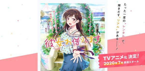 Rent-a-Girlfriend anime tình cảm lãng mạng đáng mong chờ nhất 2020